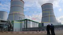 Nükleer Güç Santrali'ndeki patlamaya dair açıklama